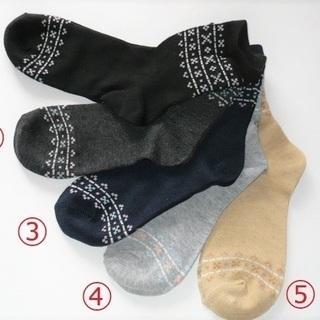 新品 婦人用靴下 クルーソックス どれでも1足70円 3足まで対応可