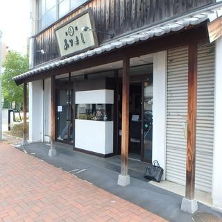 吹田市南高浜町店舗!以前はパン屋さんで、現況そのまま居抜きの状態です!!