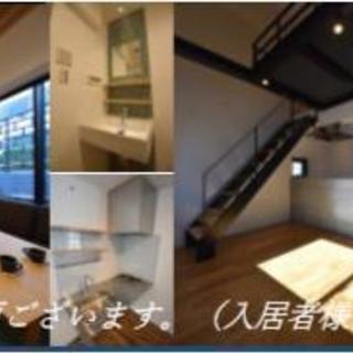 ☆★☆ 新築デザイナーズ即入可!!初期費用0円で入居可能・1LDK...