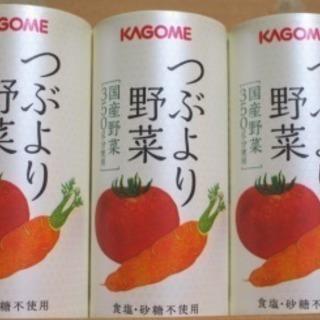 KAGOME つぶより野菜 10本