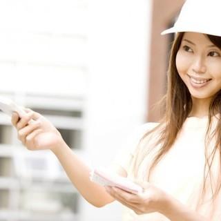 ☆日給9000円☆高日給‼アプリ紹介のお仕事‼