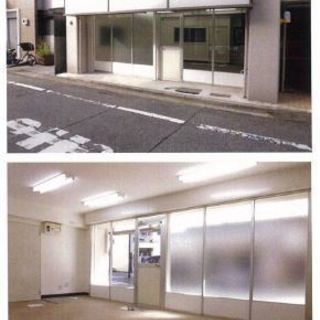 総武線 東中野、大久保駅より徒歩10分! 1F 貸事務所! 広々5...
