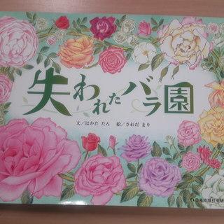 【新品! 書店より、少しだけ安く買えます^^】 日本地域社会研究...