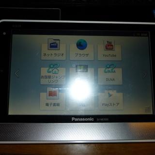 Panasonic ポータブルワンセグテレビ