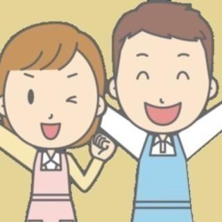 【緑区】家事経験者募集!グループホームでの日常生活支援