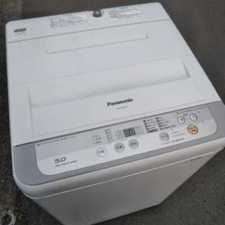 2016年モデル 5KG 洗濯機 パナソニック NA-F50B10