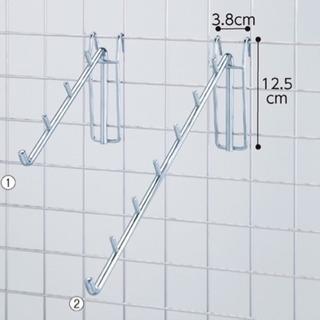 ネット用傾斜フック30°(φ8mm)