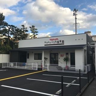 【急募】パート保育園 調理スタッフ募集