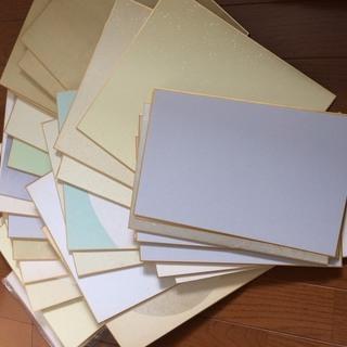 未使用色紙(自宅保管品)色々 大小合計70枚