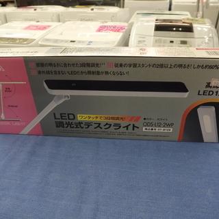 新品 OHM LED 調光式デスク...
