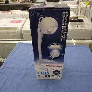 新品 OHM LEDテーブルライト...