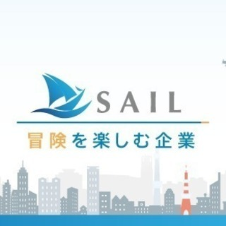 開発エンジニア募集!【プログラマー・SE】