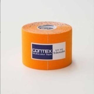 テーピング GONTEX オレンジ