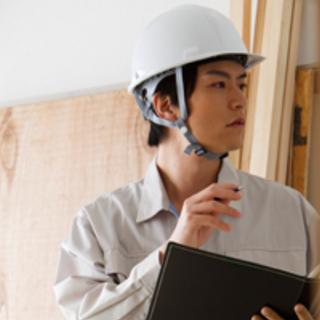 【時給2000円以上!】施工管理アシスタントのお仕事!週払OK!