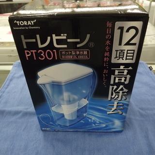 未使用品 TORAY トーレ トレビーノ PT301 ポット型浄...
