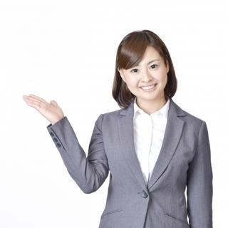 東京23区 勤務地選べます☆大手携帯ショップネット回線の販促PRスタッフ
