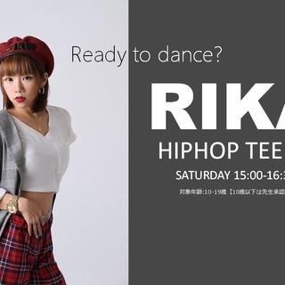 【NEWクラス】RIKA先生『土曜15時 HIPHOP TEEN...
