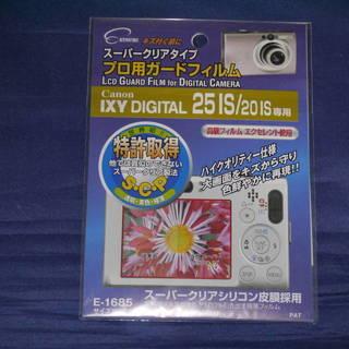 IXY DIGITAL25IS/20IS専用 ガードフィルム 新...