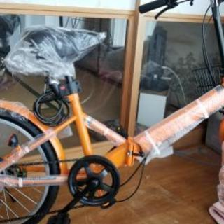 AIJYUCYCLE 折りたたみ自転車 20インチ P-008