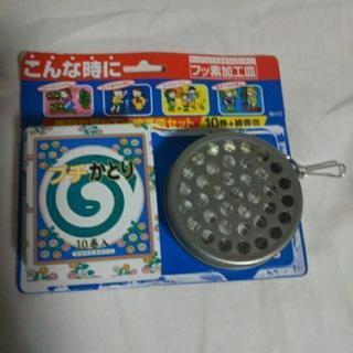 【新品、未使用】プチかとり吊り下げ皿セット