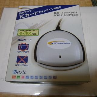 NTT・SCR3310・ICカードライター/切手プラレール…