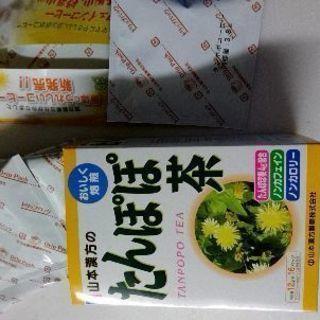 山本漢方製薬 タンポポコーヒー 一袋3.8g