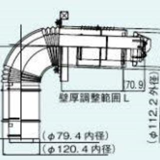 ☆リンナイ Rinnai FFT-7UL-200 24-072...