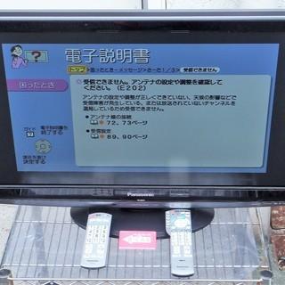 パナソニック Panasonic TH-L32X11-K Vie...