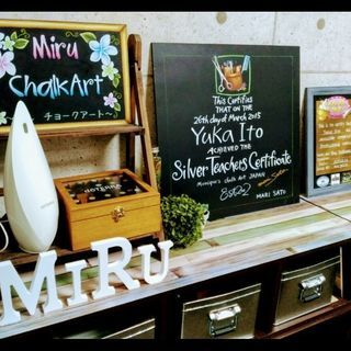 千葉県柏市のチョークアート教室&販売 MiRu ChalkArt
