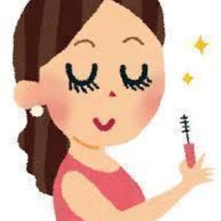 未経験から始められます!化粧品に興味がある方歓迎!有名企業のビュー...