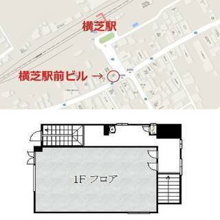 倉庫の利用者募集 横芝駅徒歩1分 近くに駐車場あり