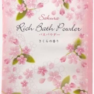 天然ハーブ成分を配合した 香り豊かな入浴料です。