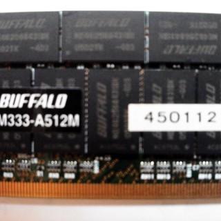 【希少品】512MB BUFFALO PC2700(DDR-33...