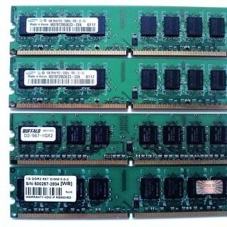 1GB PC2-5300U(DDR2-667)メモリ