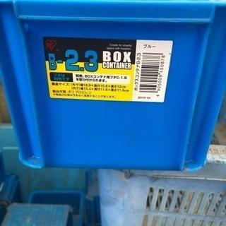 アイリスオーヤマ コンテナ BOXコンテナ