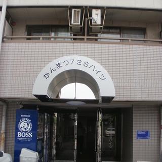 ☆☆ 岸和田市上松町の1Kマンション 敷金・礼金0円☆☆当社は全...