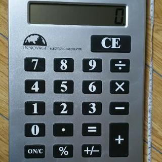 縦30cmのでっかい電卓