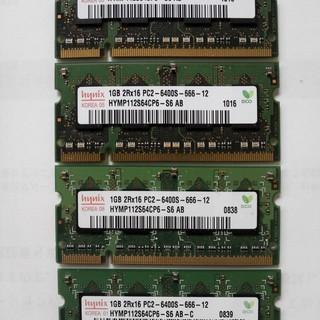 1GB hynix PC2-6400S(DDR2-800)ノート...