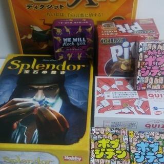 【池袋】7/29(日) 8/19(日)9/16(日)ボードゲームオ...