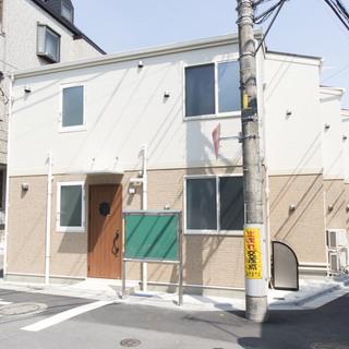 〔大塚シェアハウス〕諸費用17,300円で即入居OK(家具家電付...