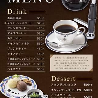 護国寺駅から徒歩1分! 雰囲気ただようカフェでお店をささえてくれ...