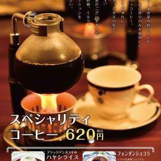 護国寺駅から徒歩30秒! 雰囲気ただようカフェでお店をささえてく...