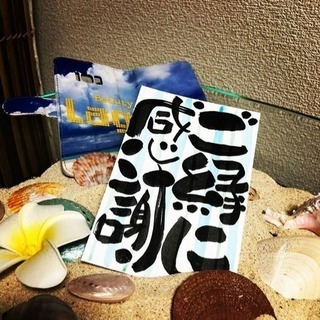 富士市SHR脱毛&ワックス脱毛の画像