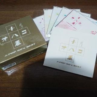 【CD】オハコ 十八番