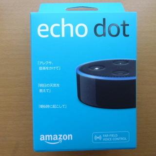 Amazon Echo Dot(第2世代)