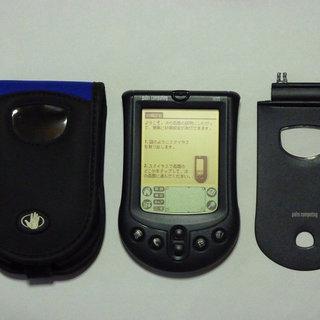 Palm m105 Handheld