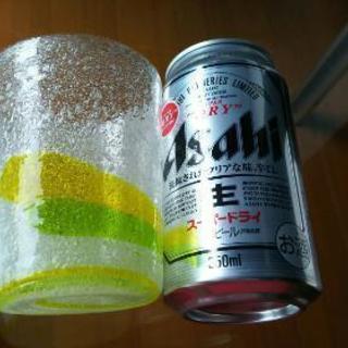 琉球グラス黄色ライン