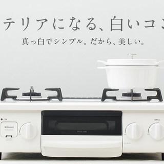【新品未使用】2018年製 リンナイ ガステーブル LPガス ET...