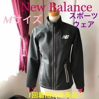 限定値下げ!1度着用美品☆ New Balance スポーツウェア