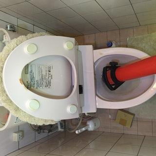 京都府向日市/トイレの水が流れない・下水つまりの修理業者なら、京...